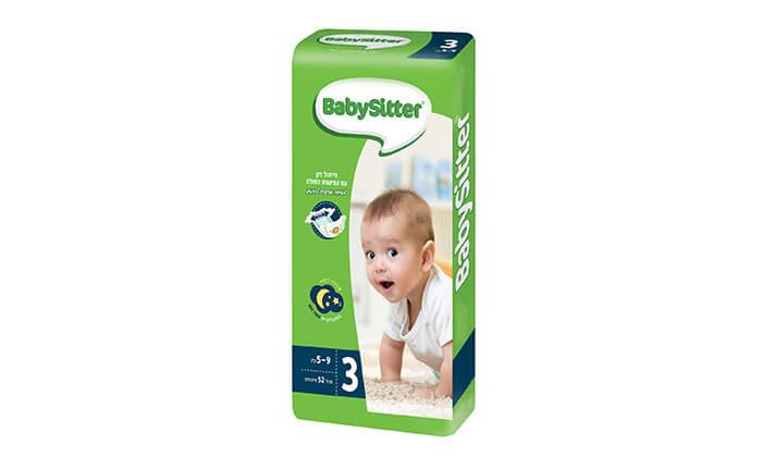 3 5 חבילות חיתולי בייביסיטר Babysitter