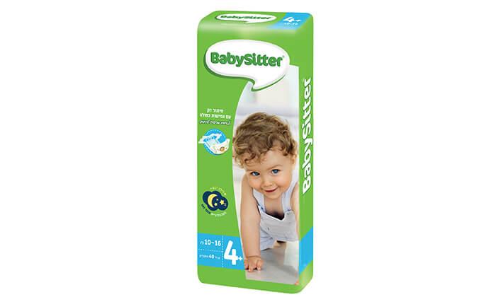 5 5 חבילות חיתולי בייביסיטר Babysitter