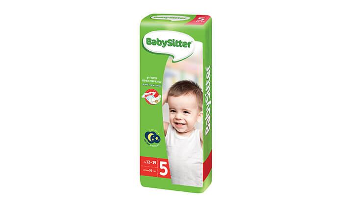 6 5 חבילות חיתולי בייביסיטר Babysitter