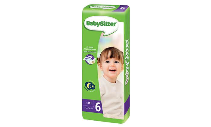 7 5 חבילות חיתולי בייביסיטר Babysitter