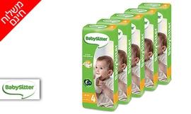 5 חבילות חיתולי Babysitter