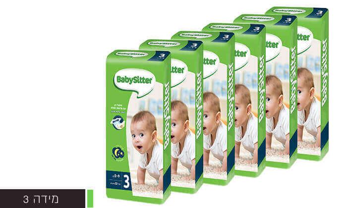 3 5 חבילות חיתולי בייביסיטר Babysitter וג'ל רחצה מוסטלה