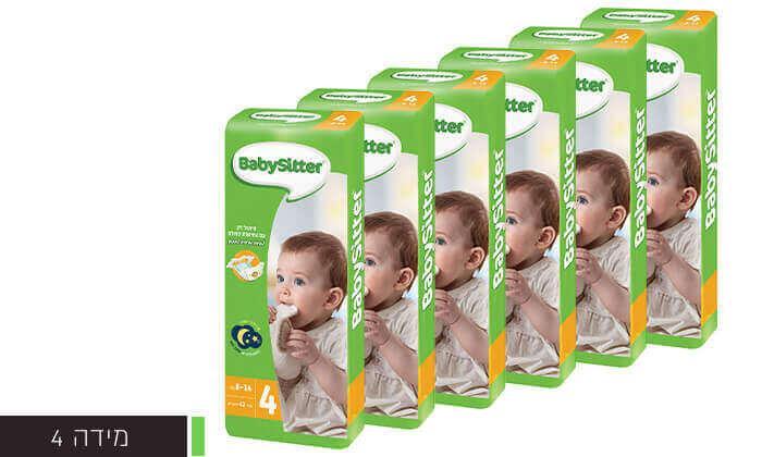 4 5 חבילות חיתולי בייביסיטר Babysitter וג'ל רחצה מוסטלה