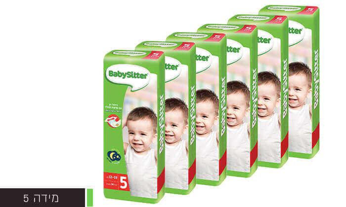 6 5 חבילות חיתולי בייביסיטר Babysitter וג'ל רחצה מוסטלה