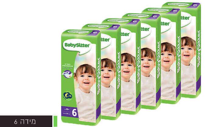 7 5 חבילות חיתולי בייביסיטר Babysitter וג'ל רחצה מוסטלה