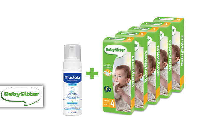 2 5 חבילות חיתולי בייביסיטר ושמפו Mustela לתינוק