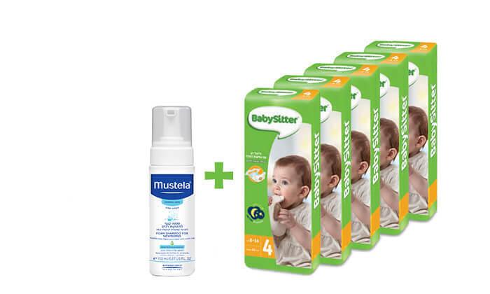9 5 חבילות חיתולי בייביסיטר ושמפו Mustela לתינוק