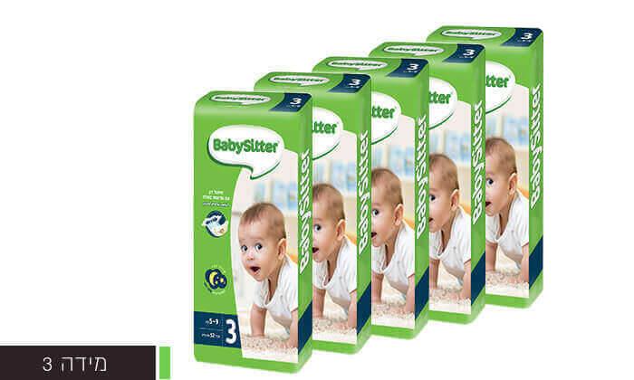 3 5 חבילות חיתולי בייביסיטר ושמפו Mustela לתינוק