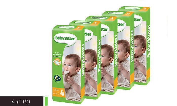 4 5 חבילות חיתולי בייביסיטר ושמפו Mustela לתינוק