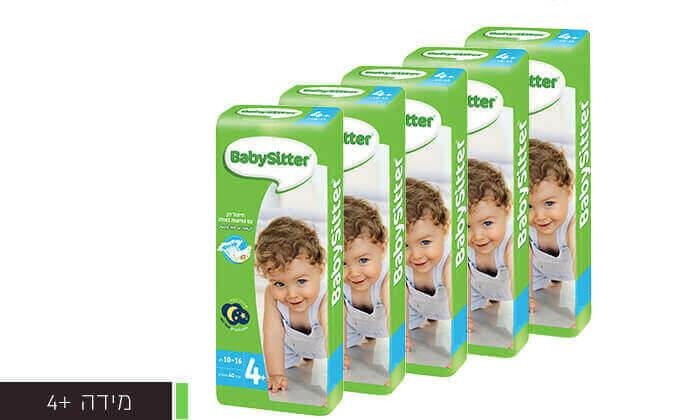 5 5 חבילות חיתולי בייביסיטר ושמפו Mustela לתינוק