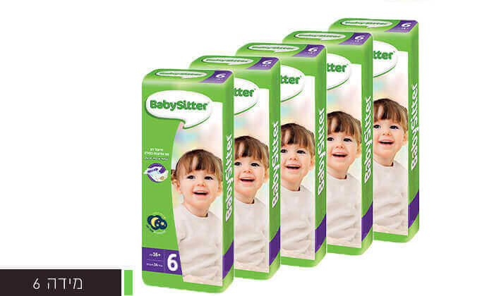 7 5 חבילות חיתולי בייביסיטר ושמפו Mustela לתינוק