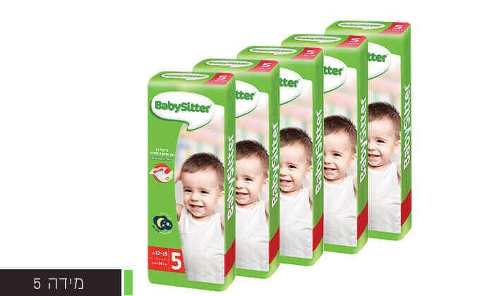 6 5 חבילות חיתולים וספריי החתלה בייביסיטר Babysitter