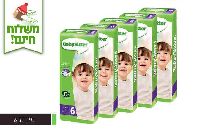 3 מארז חיתולים ומגבונים בייביסיטר Babysitter - משלוח חינם!
