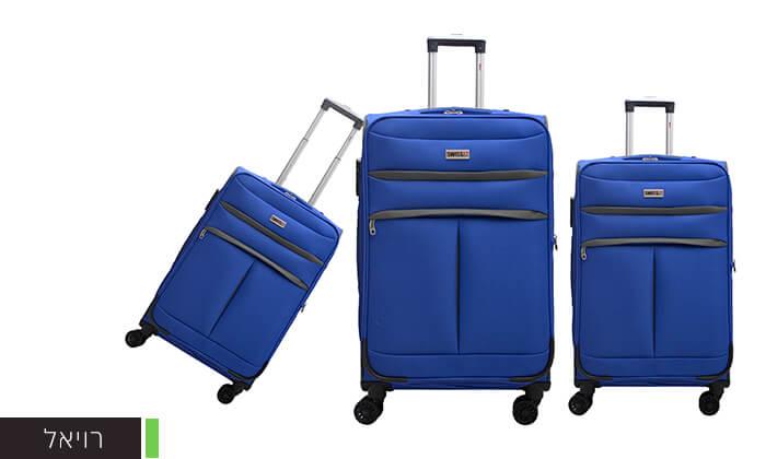 4 סט שלושמזוודות סוויס SWISS