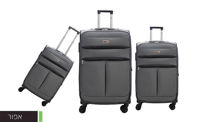 7 סט שלושמזוודות סוויס SWISS