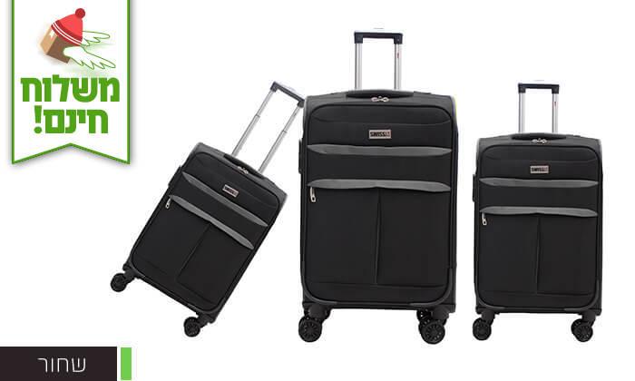 3 סט שלושמזוודות סוויס SWISS - משלוח חינם