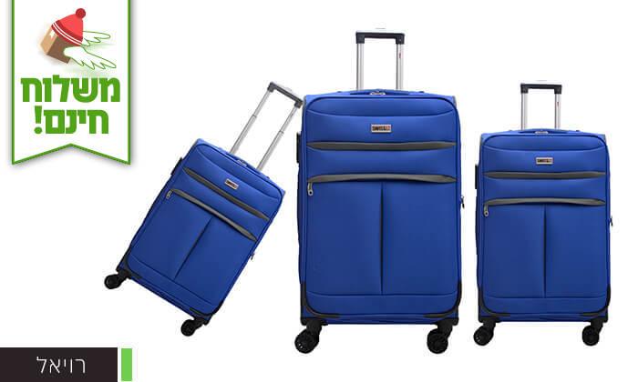 4 סט שלושמזוודות סוויס SWISS - משלוח חינם
