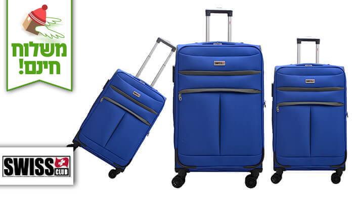 2 סט שלושמזוודות סוויס SWISS - משלוח חינם