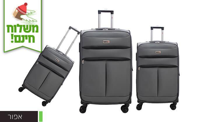 7 סט שלושמזוודות סוויס SWISS - משלוח חינם