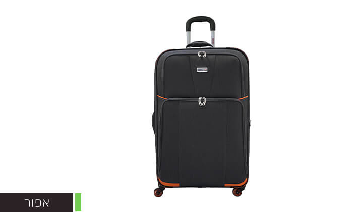 3 זוג מזוודות טרולי 20 אינץ' סוויס SWISS