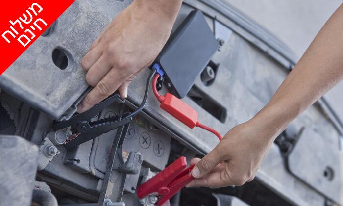 3 סוללות חיצונית להתנעת הרכב POWERBANK - משלוח חינם