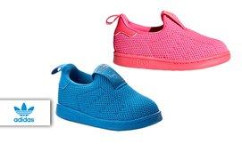 נעליים לתינוקות אדידס adidas
