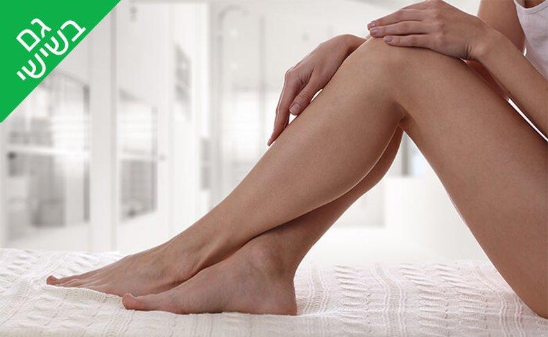 10 טיפולי הסרת שיער בלייזר