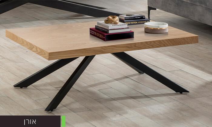8 שולחן סלון מעוצב LEONARDO