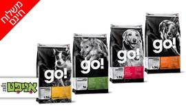 שק מזון לכלבים GO