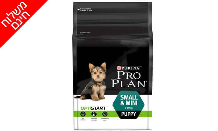 4 שק מזון יבש לכלבים פרו פלאן Pro plan - משלוח חינם