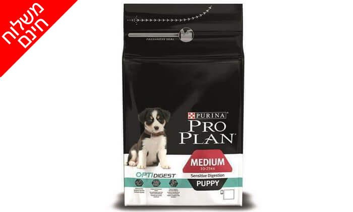5 שק מזון יבש לכלבים פרו פלאן Pro plan - משלוח חינם