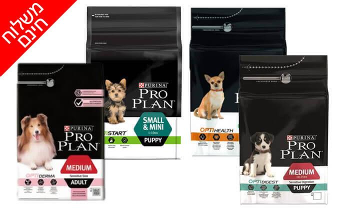 2 שק מזון יבש לכלבים פרו פלאן Pro plan - משלוח חינם