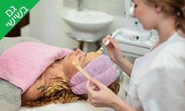 טיפולי פנים ב-FIXCARE