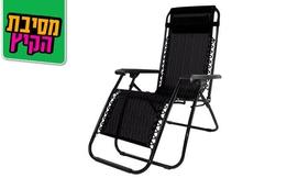 כיסא נוח נפתח למיטת שיזוף
