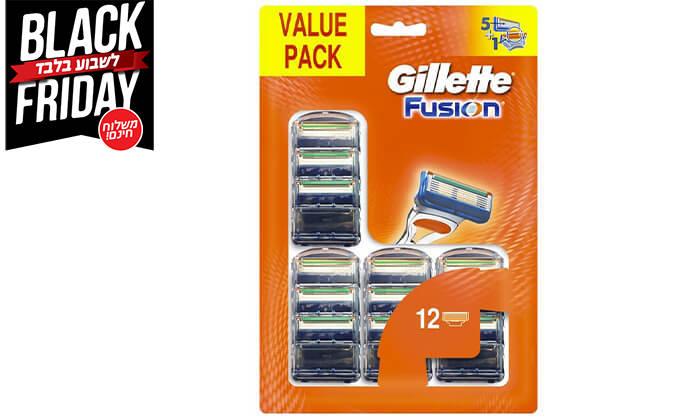 2 מארז 12 סכיני גילוח ג'ילט Gillette - משלוח חינם!