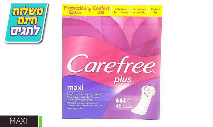 5 מארז 10 חבילות מגיני תחתון Carefree - משלוח חינם