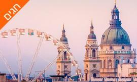 חופשה בבודפשט, כולל חגים