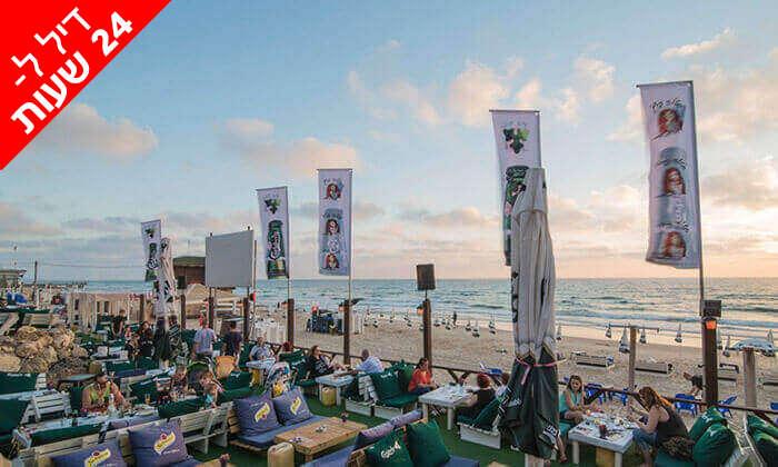 3 דיל ל-24 שעות: ארוחת בוקר זוגית בסטלה ביץ', בת ים