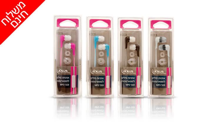 2 4 אוזניות כפתור סיליקון LEXUS - משלוח חינם