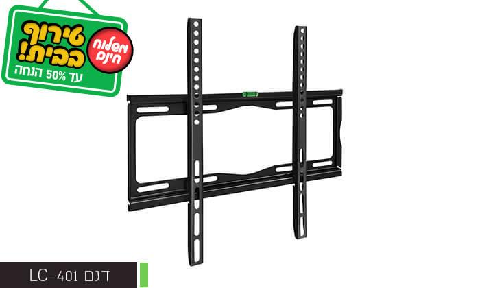 4 מתקן תלייה למסך טלוויזיה - משלוח חינם!