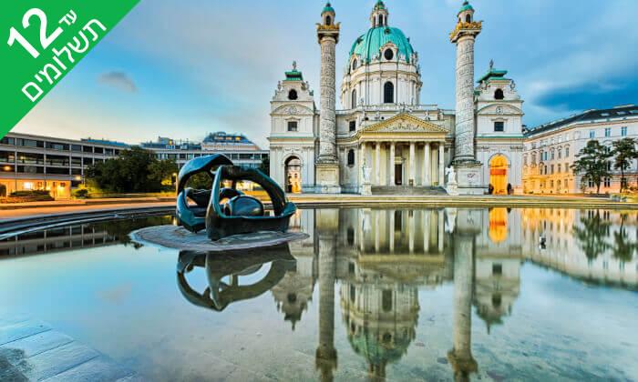 8 חופשה בווינה - נופים, שניצל מעולה ומלון Leonardo