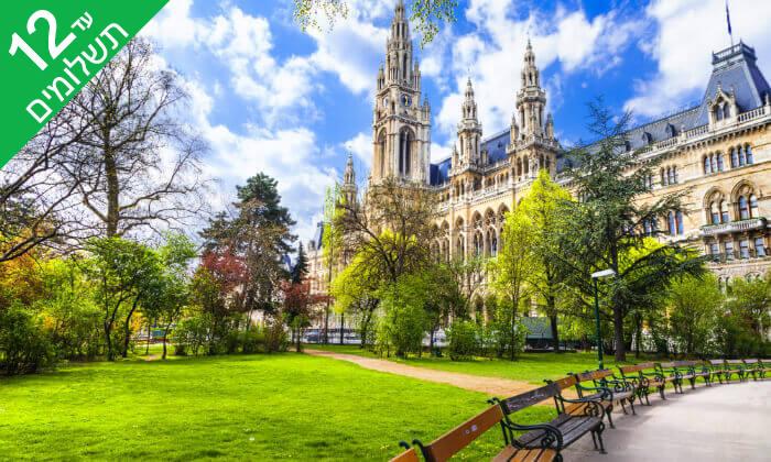 2 חופשה בווינה - נופים, שניצל מעולה ומלון Leonardo