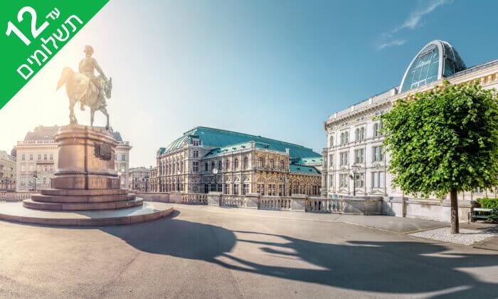 4 חופשה בווינה - נופים, שניצל מעולה ומלון Leonardo