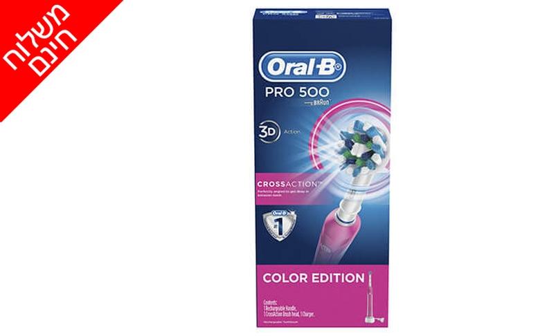 מברשת שיניים חשמלית Oral-B