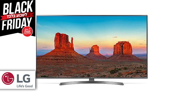2 דיל ל-24 שעות: טלוויזיה חכמה 4K LG, מסך 43 אינץ'