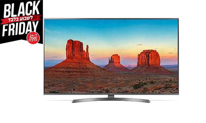 3 דיל ל-24 שעות: טלוויזיה חכמה 4K LG, מסך 43 אינץ'