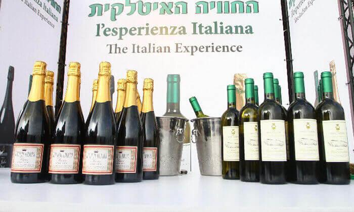 3 כרטיס לפסטיבל היין White, מרינה הרצליה