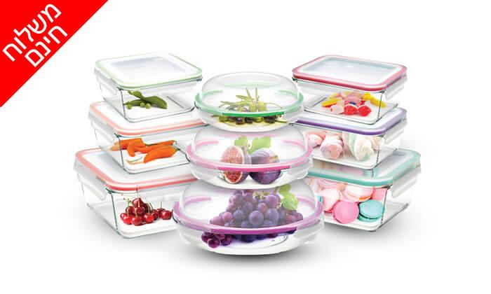 4 סט 9 קופסאות אחסון מזכוכית food appeal - משלוח חינם