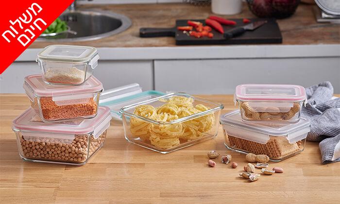 3 סט 9 קופסאות אחסון מזכוכית food appeal - משלוח חינם