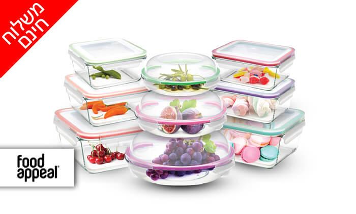 2 סט 9 קופסאות אחסון מזכוכית food appeal - משלוח חינם